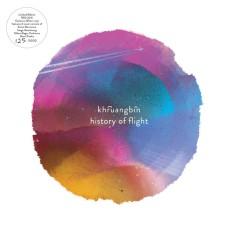 History of Flight, EP, 2015