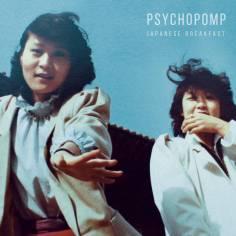 Psychopomp, 2016